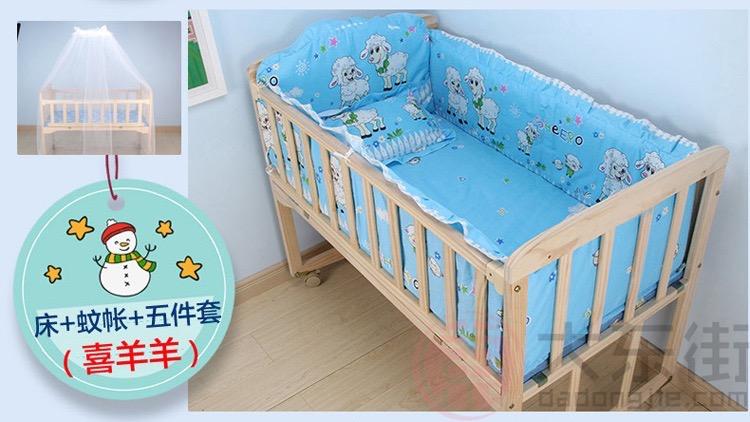 实木婴儿床图片五件套花色展示喜洋洋款