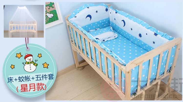 实木婴儿床图片五件套花色展示星月款