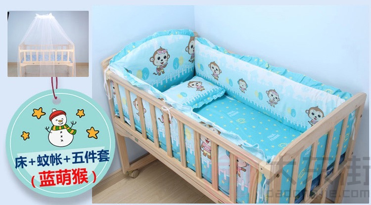 实木婴儿床图片五件套花色展示蓝萌猴款