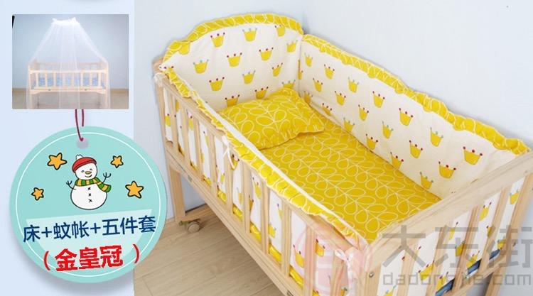 实木婴儿床图片五件套花色展示金皇冠款