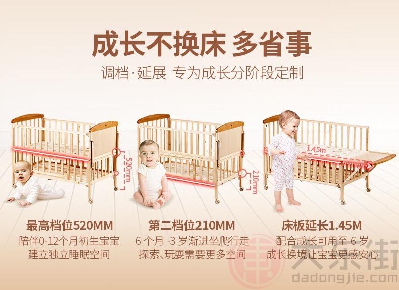 好孩子婴儿床实木分阶段定制