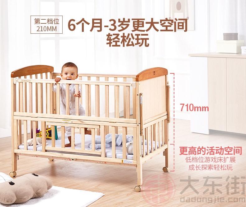 好孩子婴儿床实木0-3岁