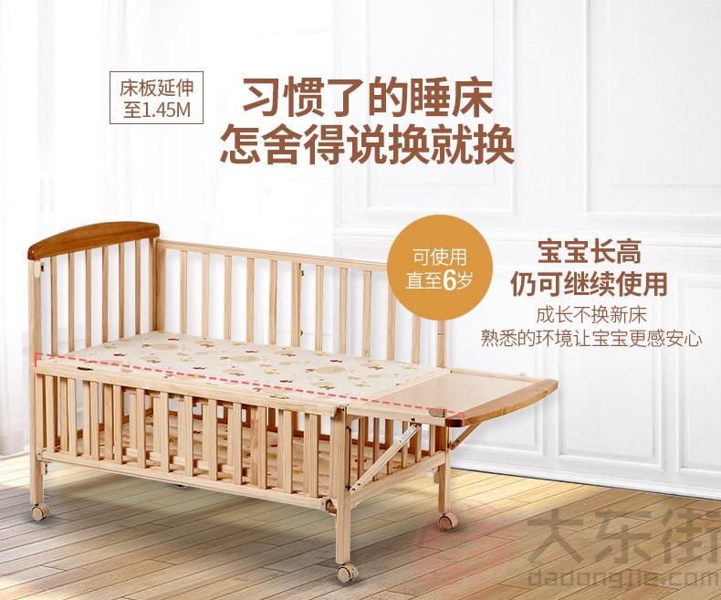 好孩子婴儿床实木可使用至6岁