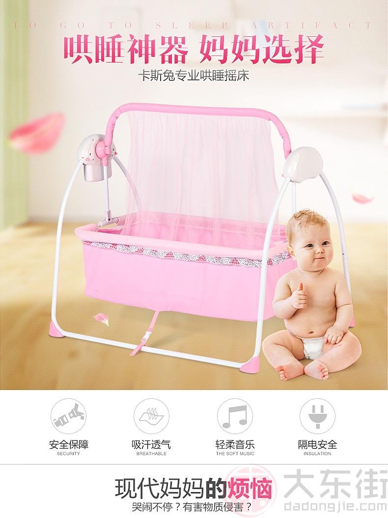 婴儿床电动摇篮床哄睡神器