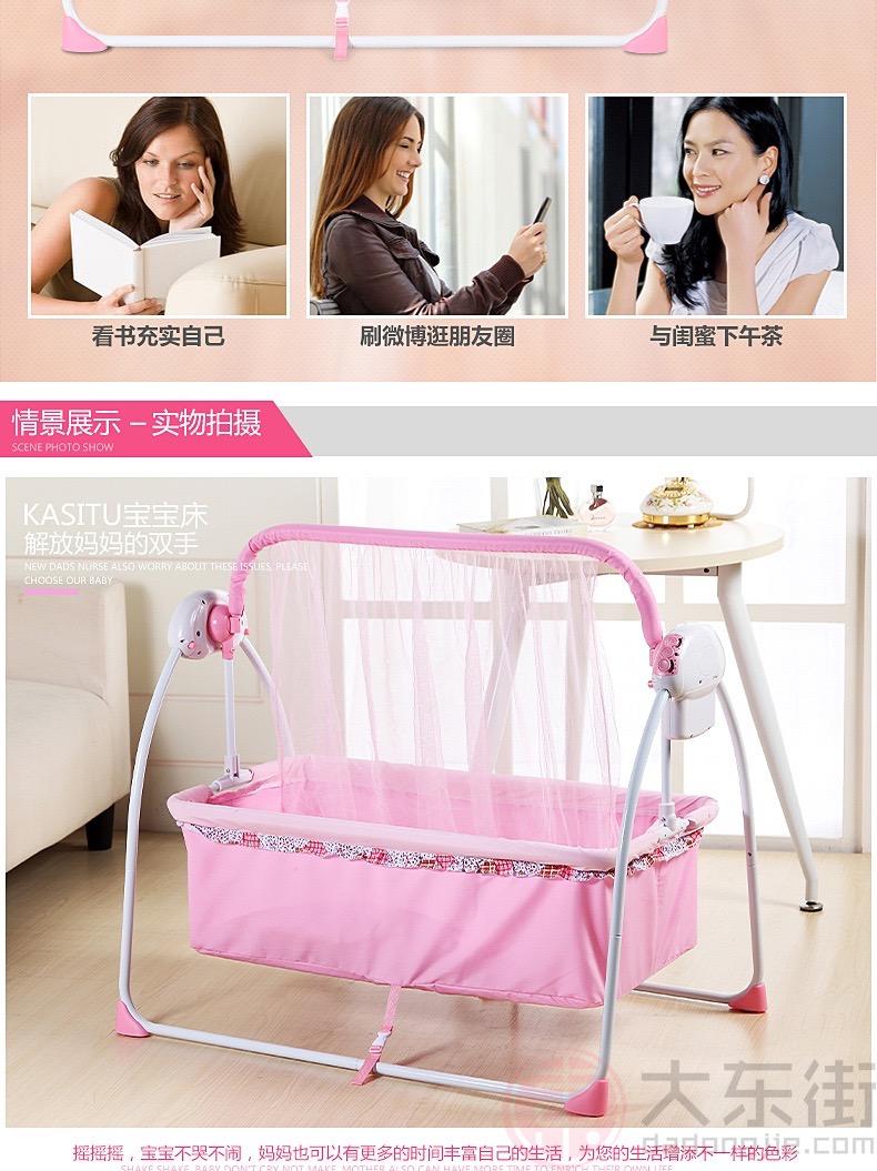 婴儿床电动摇篮床实物拍摄