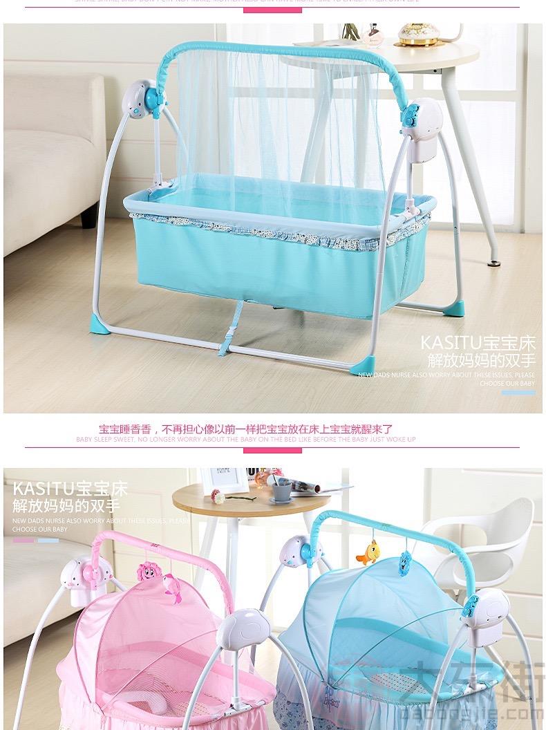 婴儿床电动摇篮床蓝色款实物拍摄
