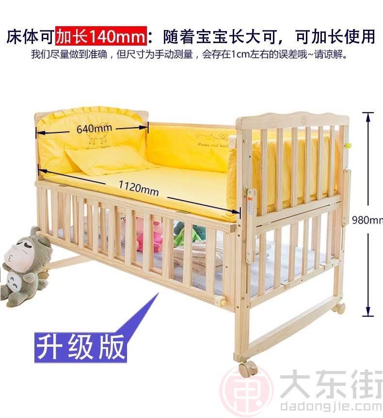 施艺婴儿床长宽高