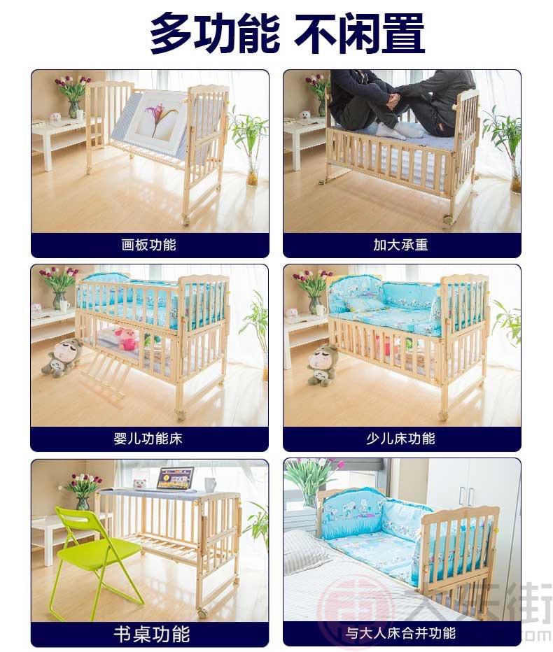 施艺婴儿床多功能
