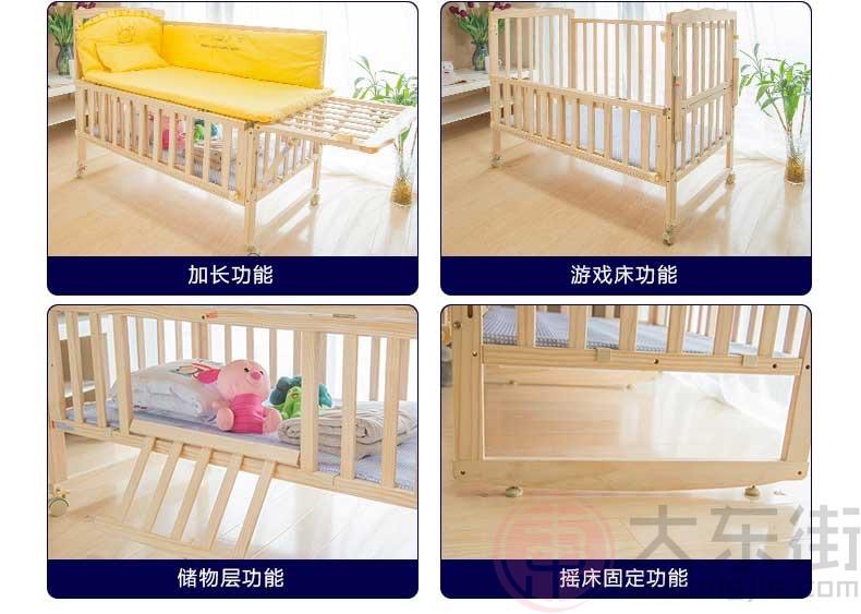 施艺婴儿床多功能2