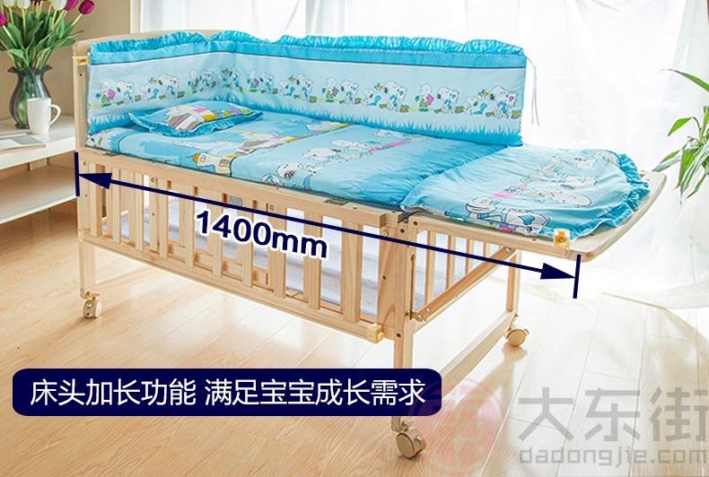 施艺婴儿床满足宝宝成长需求