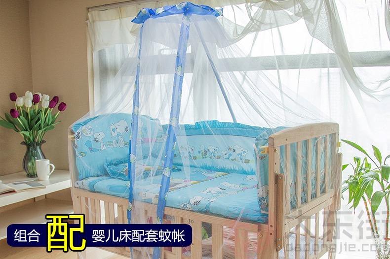 施艺婴儿床配备蚊帐
