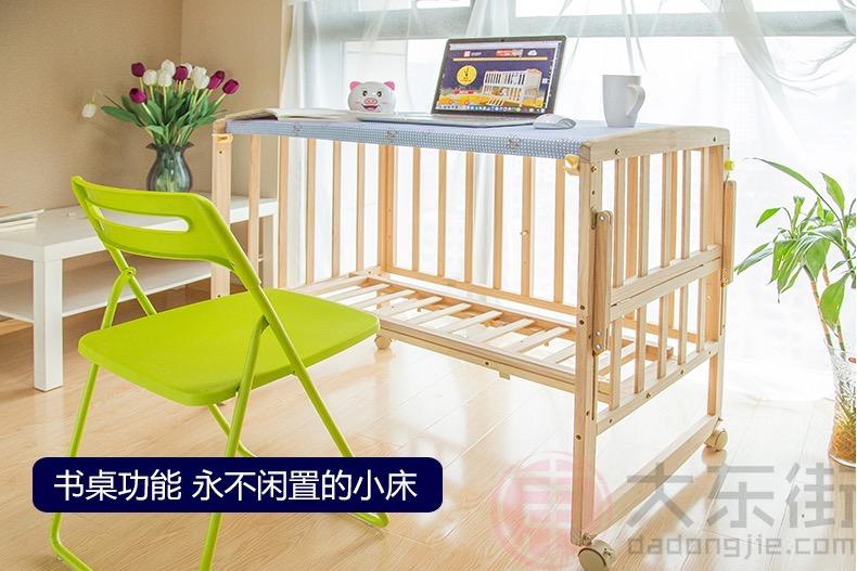 施艺婴儿床书桌功能