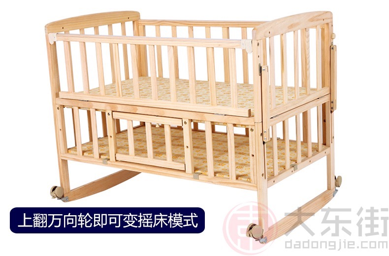 施艺婴儿床摇床模式