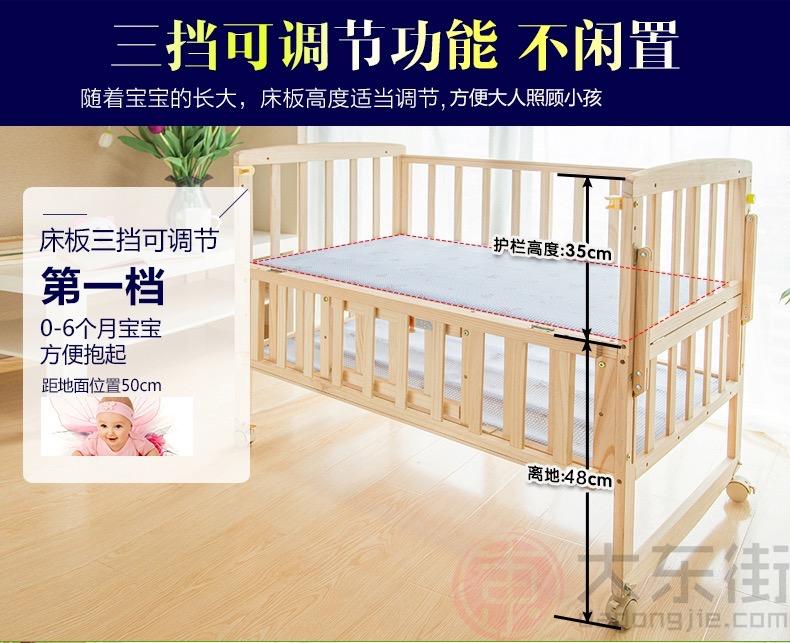 施艺婴儿床三挡调节0-6个月宝宝