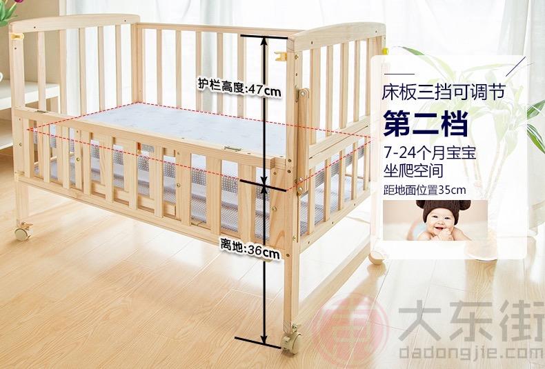 施艺婴儿床7-24个月宝宝坐爬