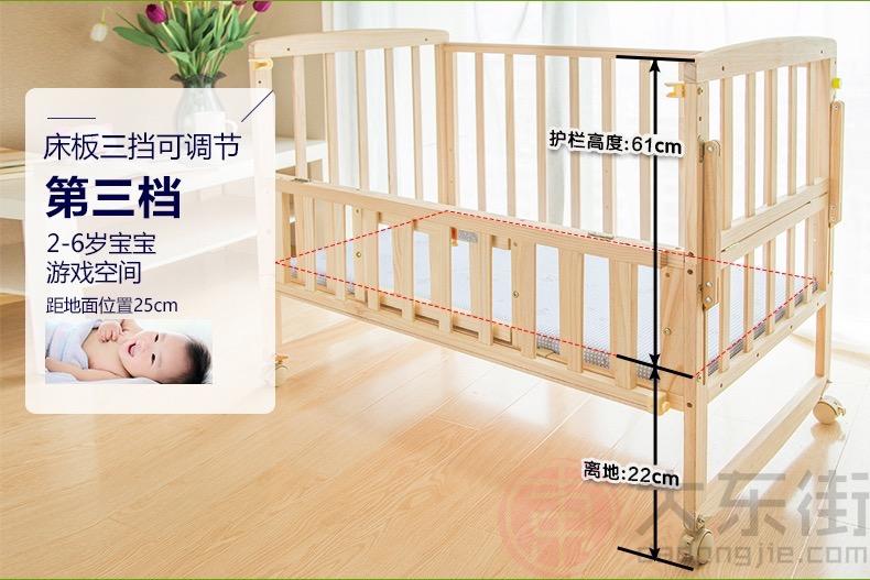 施艺婴儿床第三档2-6岁游戏空间