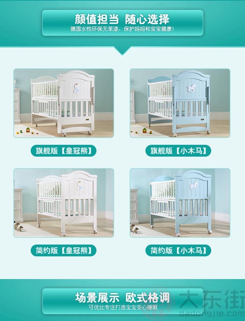 KUB可优比婴儿床产品款式