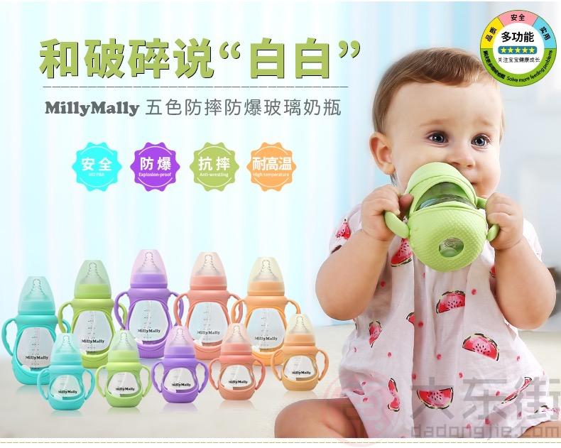 Millymally婴儿玻璃奶瓶特点