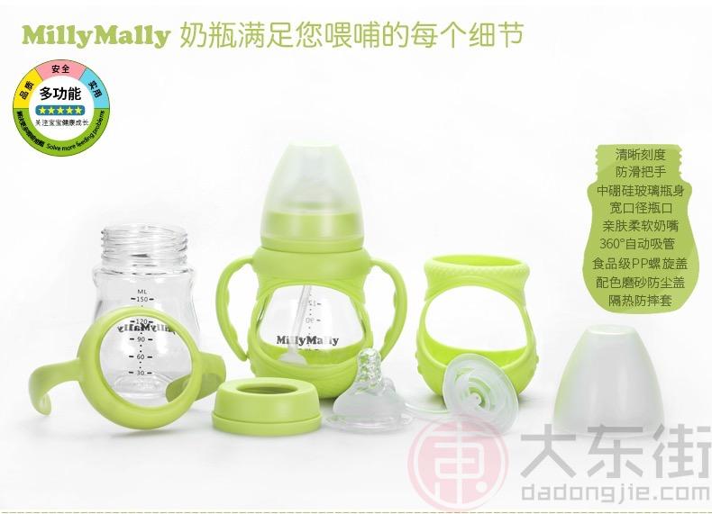 Millymally婴儿玻璃奶瓶各部件