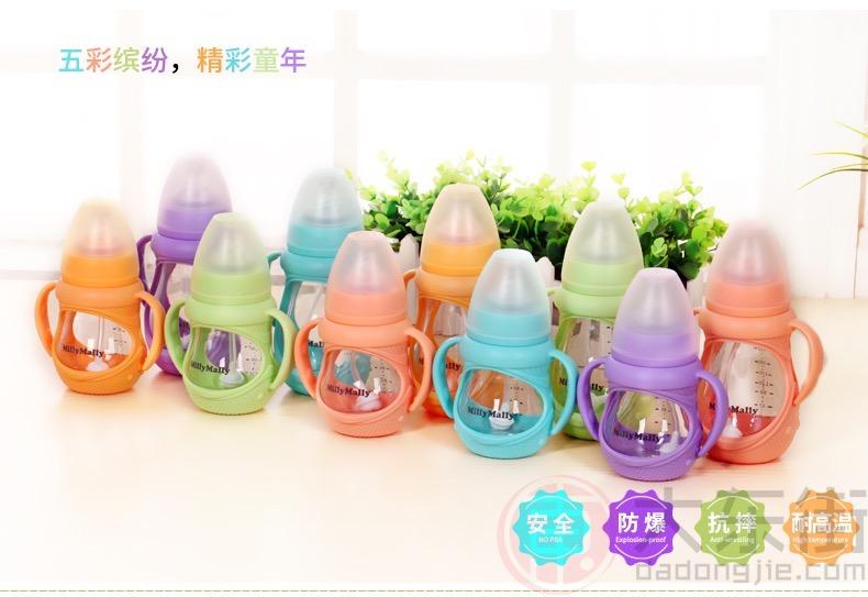 Millymally婴儿玻璃奶瓶色彩选择