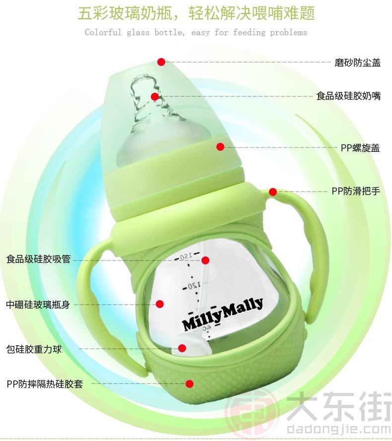 Millymally婴儿玻璃奶瓶部件说明