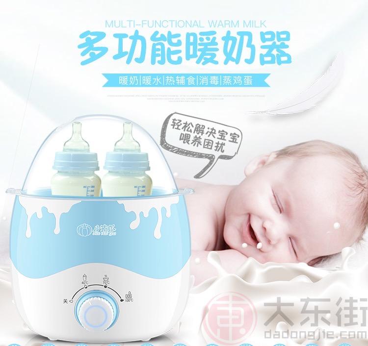 小南瓜暖奶器宣传图