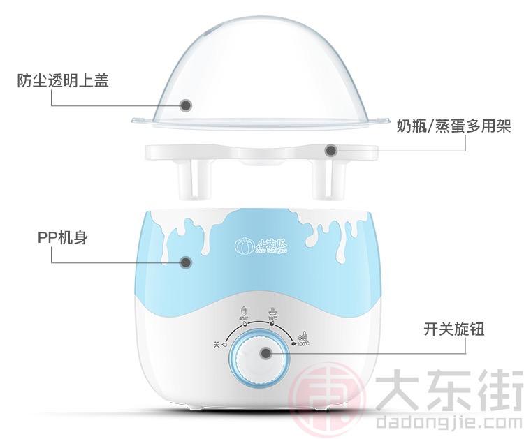 小南瓜暖奶器部件说明