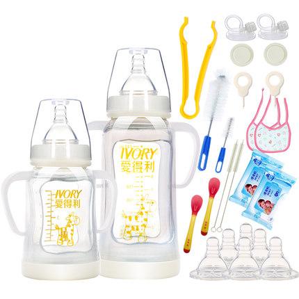 爱得利奶瓶宽口径玻璃婴儿150ml带吸管手柄,不得不买